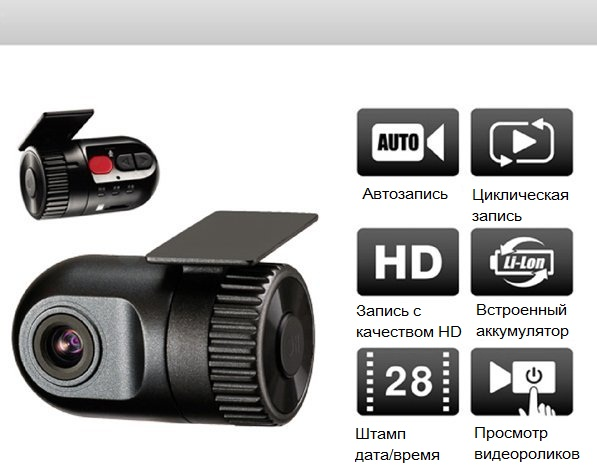 D168 видеорегистратор инструкция